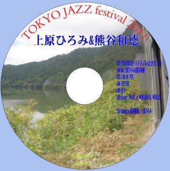 002Uehara+Kumagai_convert_20111005175325.jpg