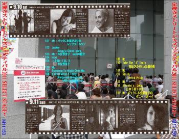 jyouzennji003_convert_20111019112132.jpg