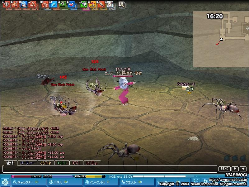 mabinogi_2008_03_07_002.jpg