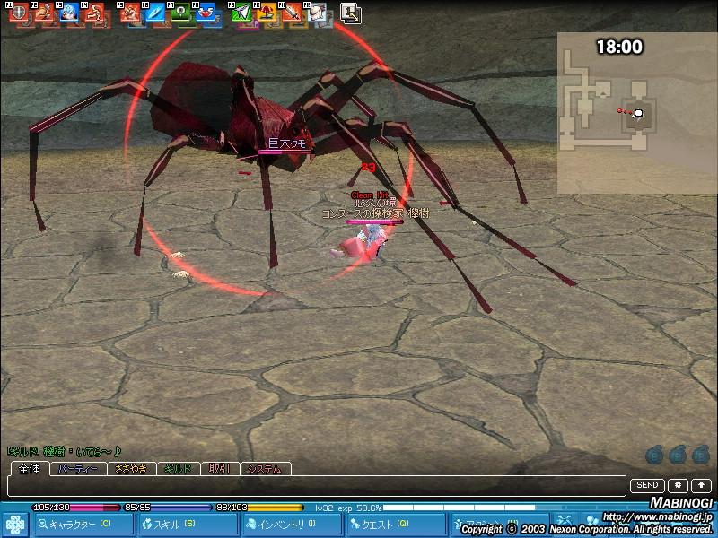 mabinogi_2008_03_07_009.jpg