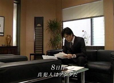 ashi_20080226_001.jpg