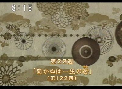 chiri_20080301_001.jpg