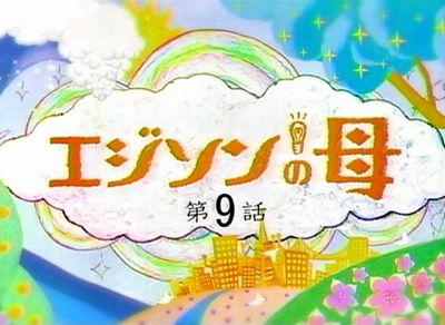 ed_20080307_001.jpg