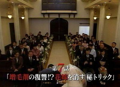 yon_20080229_001.jpg