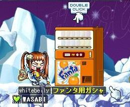 Maple1605@.jpg