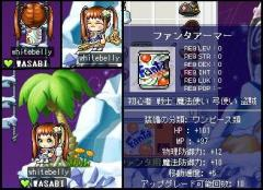 Maple1609@.jpg