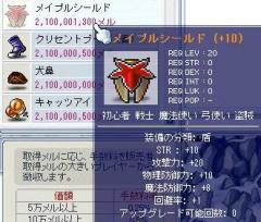 Maple1621@.jpg