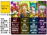 dq9_my.jpg