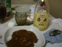ML_晩飯.JPG