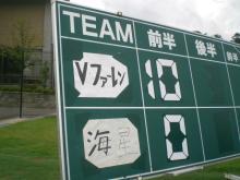 10-0長崎