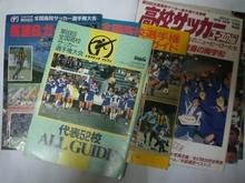 ★人生もサッカーもど根性★-CIMG0295.JPG