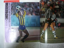 ★人生もサッカーもど根性★-CIMG0296.JPG