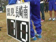 ★人生もサッカーもど根性★-mojimaru7e70e4c8fd21e8953684713c97753aed.jpg