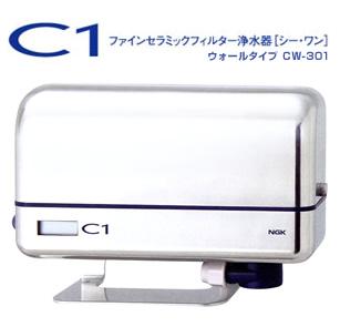 c1-02.jpeg