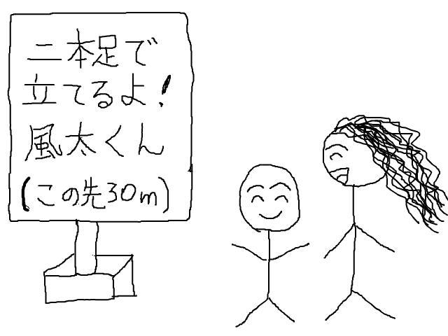 snap_ueno3460_20112324413.jpg