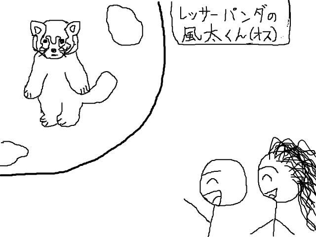 snap_ueno3460_20112331056.jpg