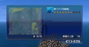 東アジア回航船