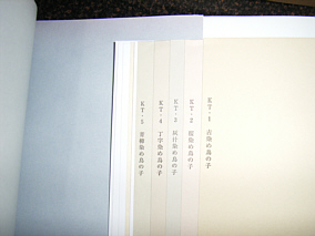 atei191226d.jpg