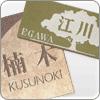 hyousatu191212a.jpg
