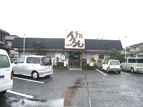 kagawaudon191206a.jpg