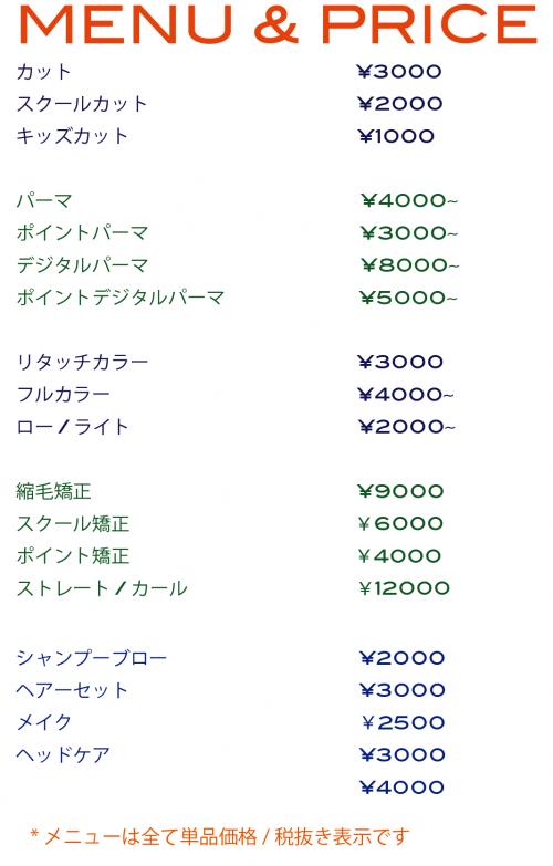 menupurice+4_convert_20110530160525.png