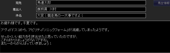 2011y07m26d_155912531.jpg
