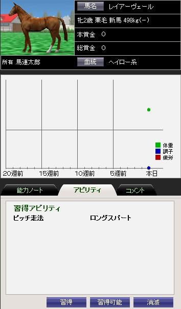 2011y07m31d_160250437.jpg