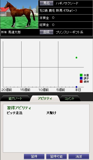 2011y07m31d_160644781.jpg