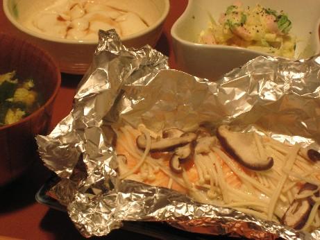 鮭ホイル焼き
