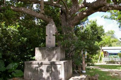 かまどまの碑