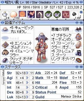 20071014-07