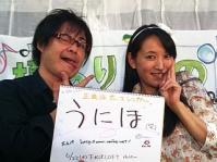20110613.jpg