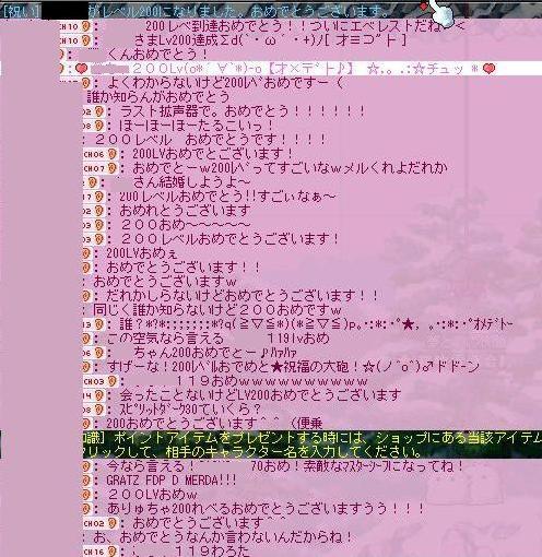 Maple0003_20071023185549.jpg