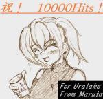 10000Hits.jpg