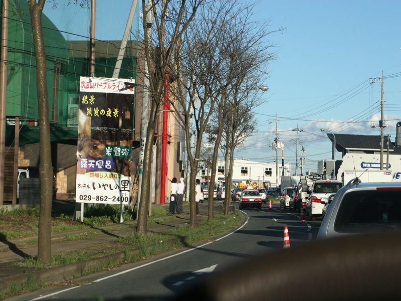 台風被害01