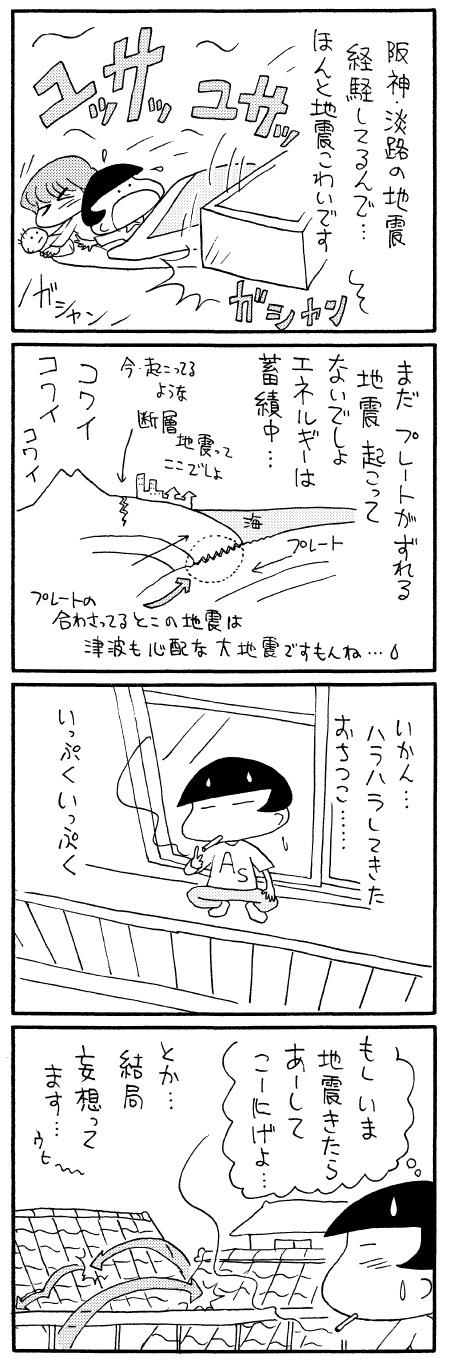 moromi080212.jpg