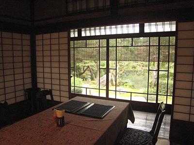 hakusasonsou_091111_28.jpg