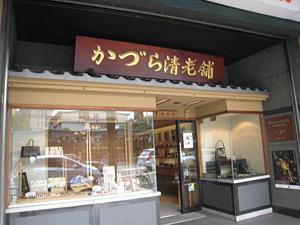 kazurasei_091111_1.jpg