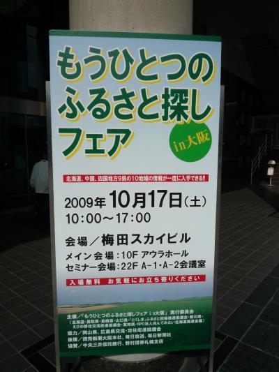 004_convert_20091017172147.jpg