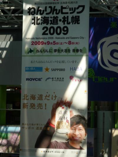 354_convert_20091018111512.jpg