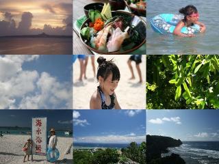 okinawa-blog.jpg