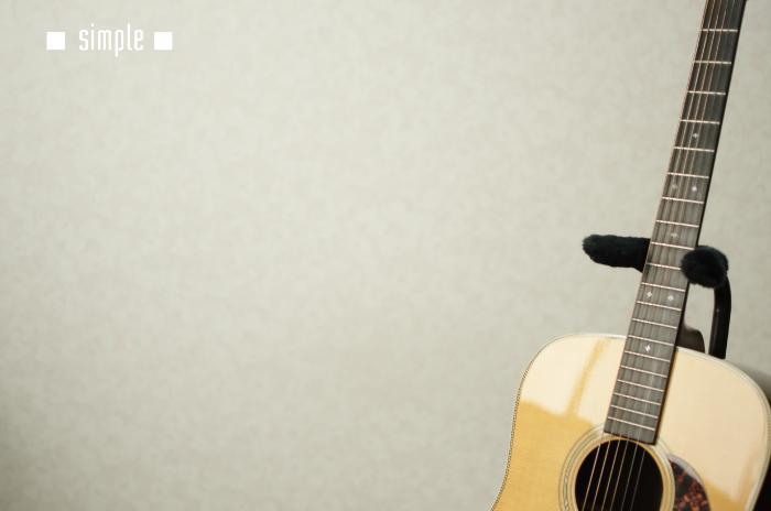 guitar_20110617.jpg