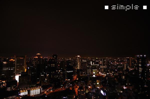 sky_building_3.jpg