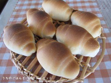 10月19日 ロールパン