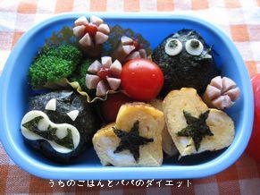 10月28日次男幼稚園お弁当