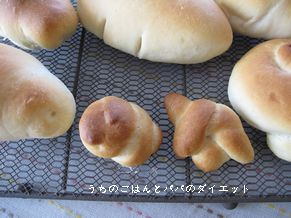 長女作 小さなパン♪