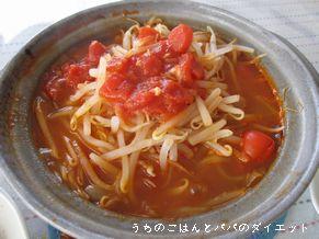初! トマト鍋♪