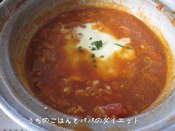 トマト鍋 〆  ♪