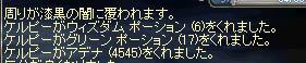 LinC3061_20080222s.jpg