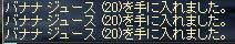 LinC3077_20080225s.jpg